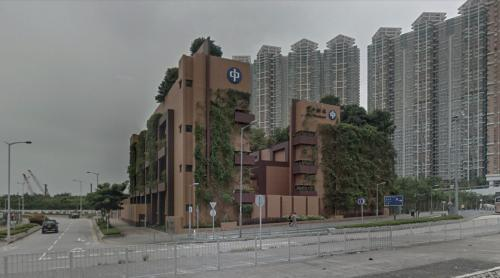 CLP Power Chui Ling Road Substation (Hong Kong, Hong Kong)