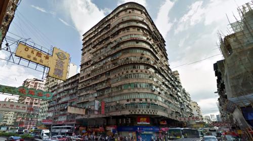 Hong Kong Seamen's Union Building (Hong Kong, Hong Kong)