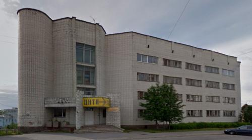 Offices (Murmansk, Russia)