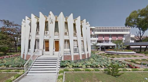 Institute of Foreign Languages (Phnom Pehn, Cambodia)