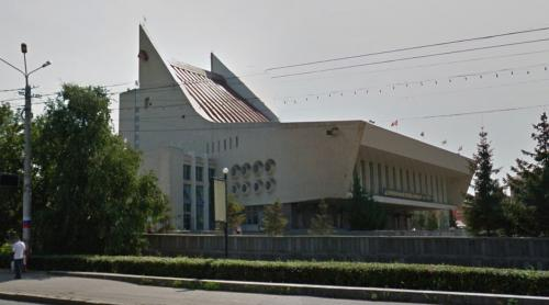 Omsk State Music Theater (Omsk, Russia)