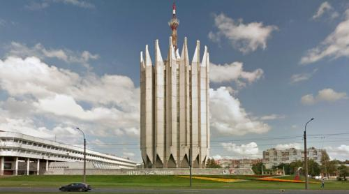 Institute of Robotics and Technical Cybernetics (St Petersburg, Russia)