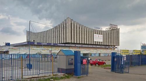 Izmailovo Sports Palace (Moscow, Russia)