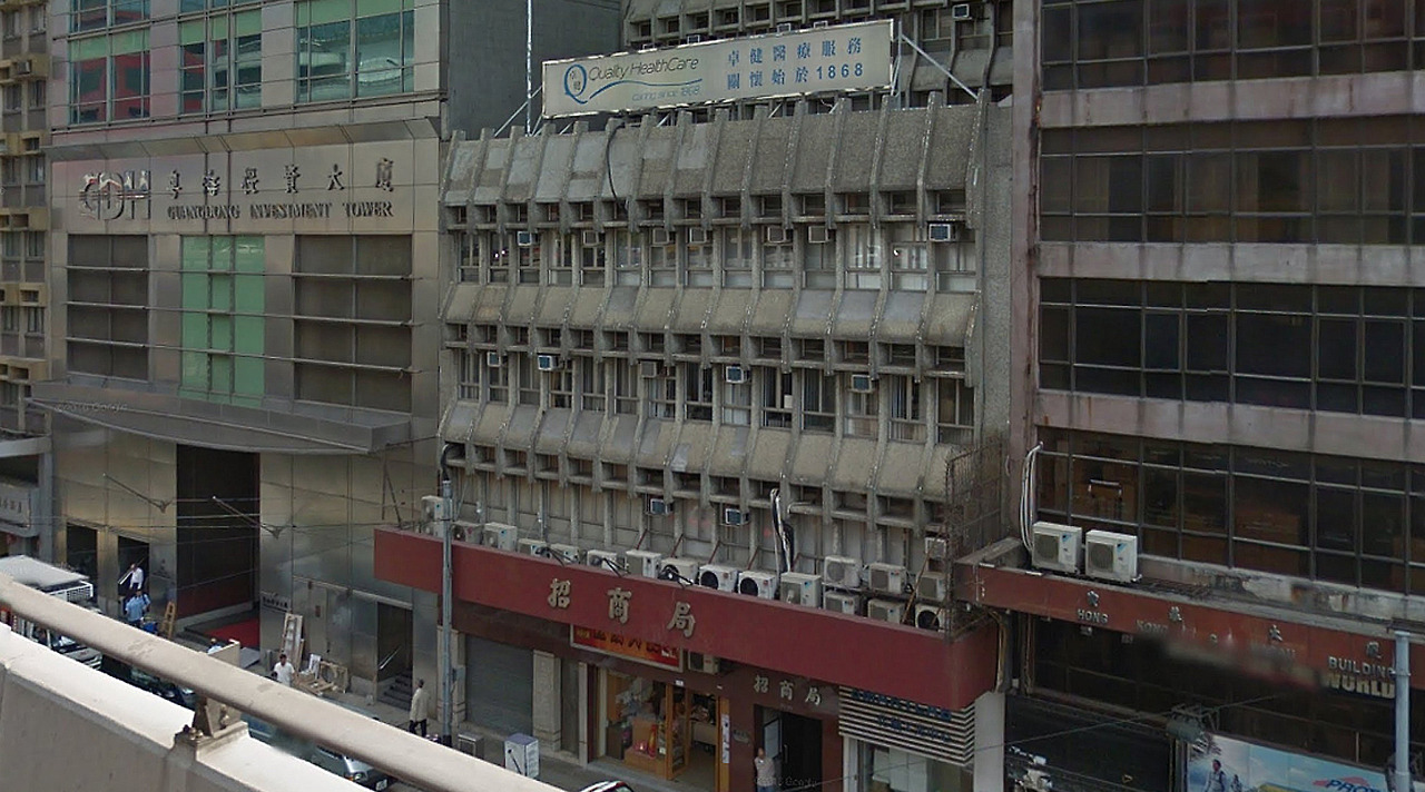 China Merchants Building (Hong Kong, Hong Kong)