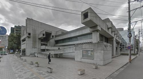 Oita Art Plaza (Oita, Japan)