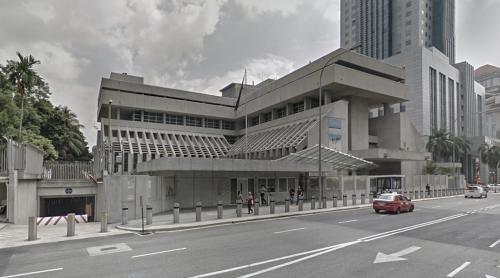 Australian High Commission (Kuala Lumpur, Malaysia)