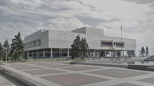 Lenin Museum-Memorial (Ulyanovsk, Russia)