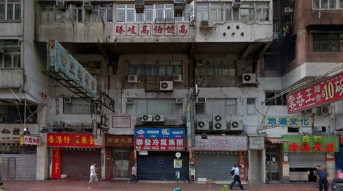 Housing and shops (Hong Kong, Hong Kong)