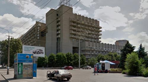Dnepropetrovsk Hotel (Дніпропетровськ Готель) (Dnipro, Ukraine)