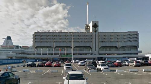 Morskoy Vokzal Passenger Port (St Petersburg, Russia)
