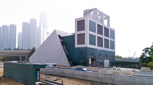 Tai Kok Tsui Ventilation Station (Hong Kong, Hong Kong)