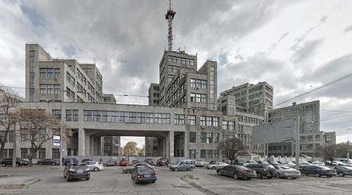 Derzhprom (Kharkiv, Ukraine)